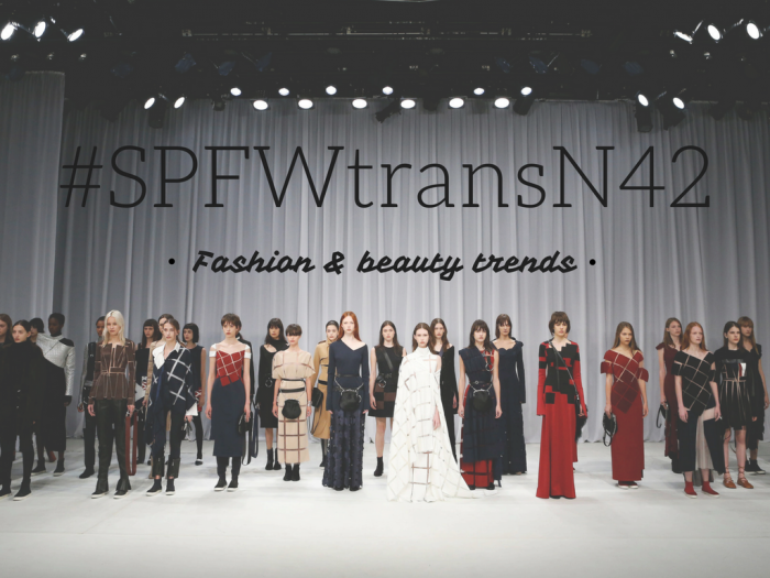 fashion | fashion 2016 | fashion 2017 | fashion weeks | SPFW | spfwtransn42 | Brazilian fashion week | fashion trends | sasha spfw