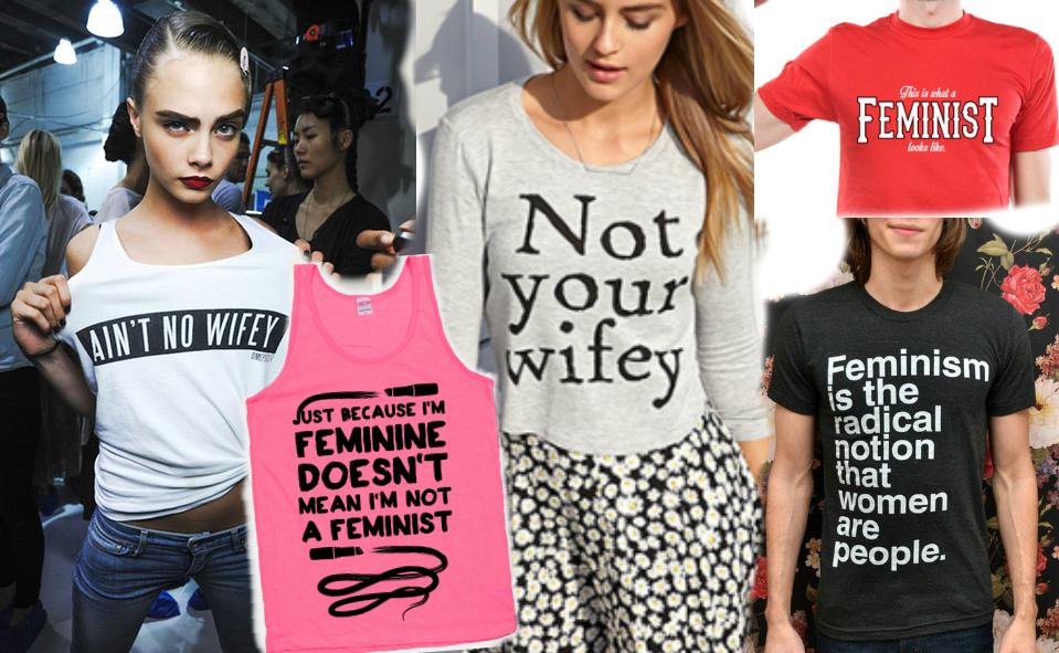 moda | verão 2015 | camisetas | t-shirts | t-shirts com slogans feministas | camisetas com frases feministas | feminismo | feminista | discussão sobre feminismo | igualdade dos sexos